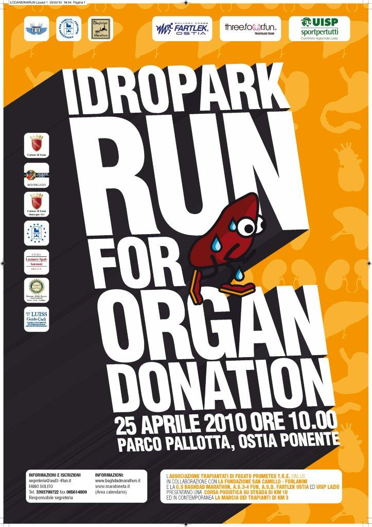 idropark for organ donation